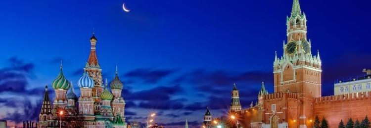 Леруа Мерлен Москва – адреса магазинов