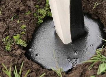 Заменитель бетона в Леруа Мерлен