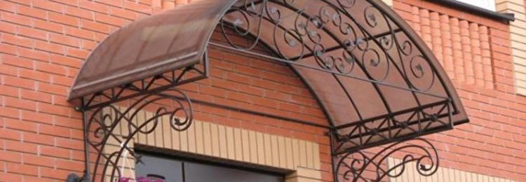 Козырек над крыльцом в Леруа Мерлен