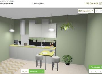 Конструктор кухни Леруа Мерлен — пошаговая инструкция проектирования кухни онлайн самостоятельно