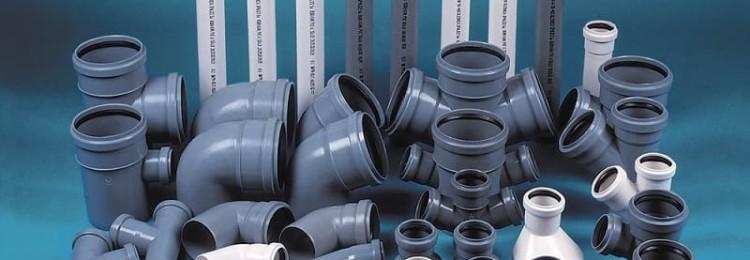 Канализационные трубы в Леруа Мерлен