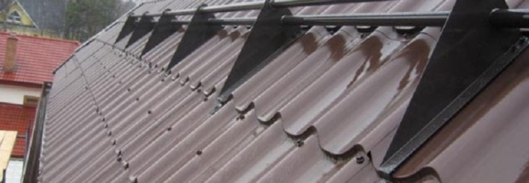 Снегозадержатели на крышу в Леруа Мерлен
