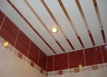 Реечный потолок в Леруа Мерлен