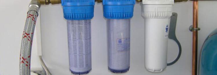 Фильтры для воды в Леруа Мерлен