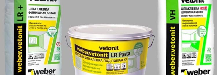 Шпаклевка финишная Weber Vetonit LR в Леруа Мерлен