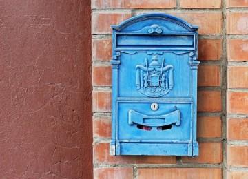 Почтовый ящик в Леруа Мерлен