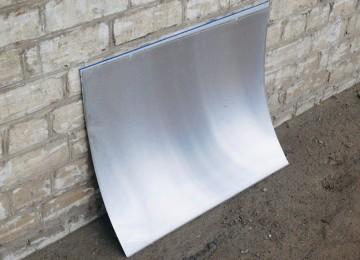 Алюминиевые листы в Леруа Мерлен
