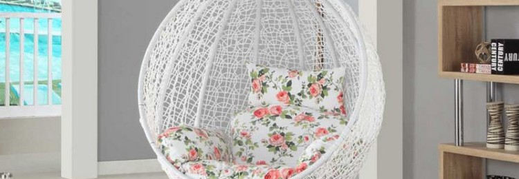 Подвесное кресло в Леруа Мерлен