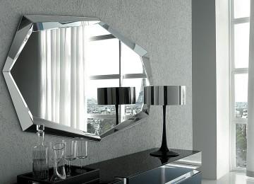 Зеркала в Леруа Мерлен