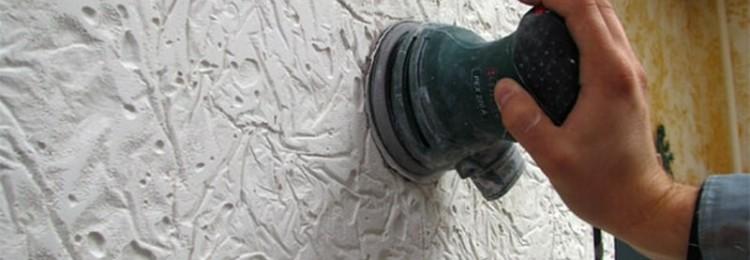 Штукатурка короед в Леруа Мерлен