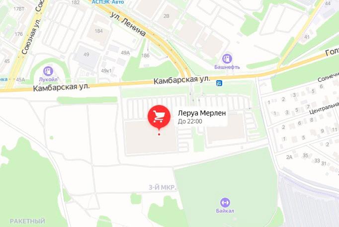 Леруа Мерлен Ижевск Адрес Магазина