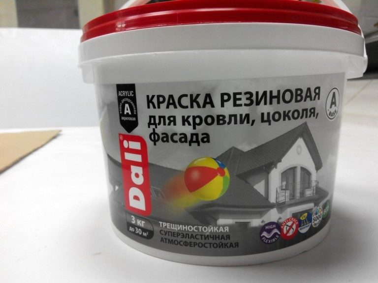 Штампы для бетона купить в леруа мерлен бетон барнаул заказать
