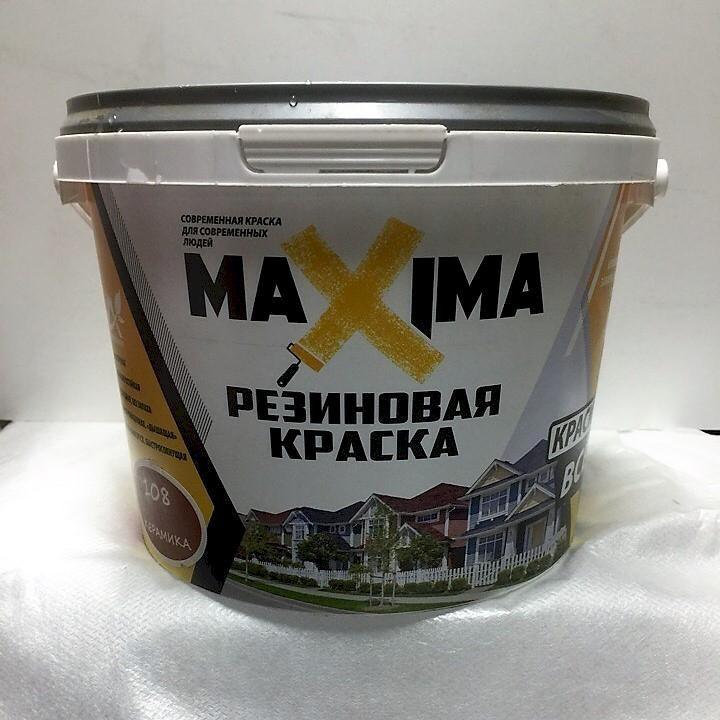 Краска для бетона купить в леруа мерлен цена заказать бетон круглосуточно