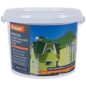Пропитка бетона купить леруа мерлен для производства строительных растворов используются сырьевые материалы